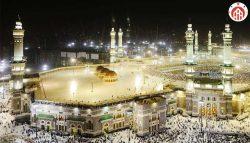 Mecca, Makkah, Kaaba